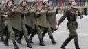 Участники проекта «Активный гражданин» смогут посетить репетицию Парада Победы