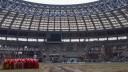 На стадионе «Лужники» будет обустроен натуральный газон с современной системой дренажа