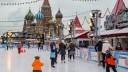 В Мосгордуме выступают против катка на Красной площади