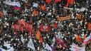 В столице оппозиционеры собираются провести акцию 19 апреля