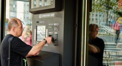 На вокзалах Москвы могут установить автоматы по продаже сувениров и цветов
