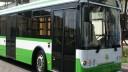 Возле станции «Кантемировская» в столице воспламенился автобус