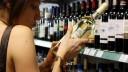В Мосгордуме хотят запретить продажу алкогольных напитков в продуктовых магазинах
