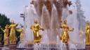 Жители столицы смогут создать световые инсталляции на фонтанах ВДНХ