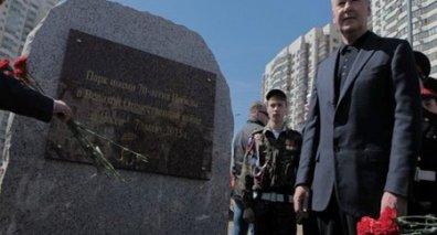Открытие Парка 70-летия Победы в Новых Черемушках пройдет в сентябре