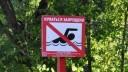 В столице запретили купание в двух зонах отдыха
