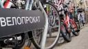 За 2 года популярность велопроката в Москве возросла в 22 раза