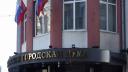 Депутаты Мосгордумы станут специалистами в области боевых искусств
