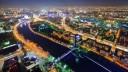Освещение столичных улиц будет контролироваться автоматически