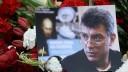 В Сахаровском центре в Москве прошел вечер памяти Бориса Немцова