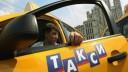 К ЧМ-2018 московским таксистам выдадут спецпамятки