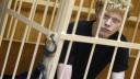 Руфер Подрезов признался, что оговорил парашютистов по делу «о высотке»