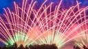Москва примет Международный фестиваль фейерверков