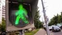 В Москве могут быть установлены музыкальные светофоры