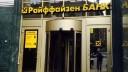 В столице взорвали банкомат Райффайзенбанка