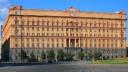 Москвичи намерены вернуть фонтан на Лубянку