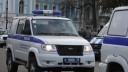 В Москве устанавливают обстоятельства гибели американского профессора