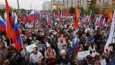 На оппозиционный митинг в Москве вышло 4 тысячи человек