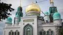 Тысячи мусульман собрались на молитву в Соборной мечети столицы