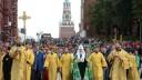Крестный ход в Москве собрал более 10 тысяч человек