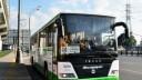 В автобусах столицы появится бесплатный Wi-Fi