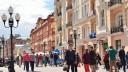 Арбат назван самой неблагополучной улицей столицы по количеству криминала