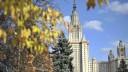 На следующей неделе в Москву придут снег и заморозки