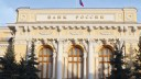 Центробанк отобрал лицензию у двух столичных банков