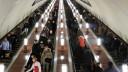 «Фрунзенская» станция метро закроется на четырнадцать месяцев