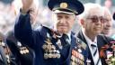 Ветеранам ВОВ увеличили выплаты