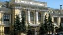 У четырех московских банков отозвали лицензию