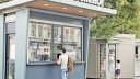 Москва одобрила новый дизайн киосков