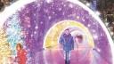 Москву украсят к праздникам световыми инсталляциями