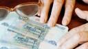 Льготникам обещают в новом году повысить выплаты