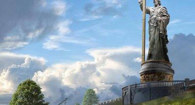 Российские власти выделили столице территорию для монумента князю Владимиру