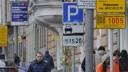 В декабре планируется расширить платную парковочную зону