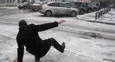 В связи с погодными условиями москвичей просят оставаться дома