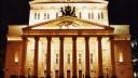 Опера Шостаковича «Катерина Измайлова» пройдёт в Большом театре