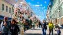 Погрузиться в быт допетровской Москвы москвичи смогут на 33 площадках фестиваля «Наш продукт»