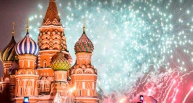 В проекте «Активный гражданин» открылось голосование. Москвичи решат, какие мероприятия войдут в программу Дня города Москвы.