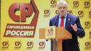 Сергей Миронов передал в Госдуму подписи граждан против повышения пенсионного возраста